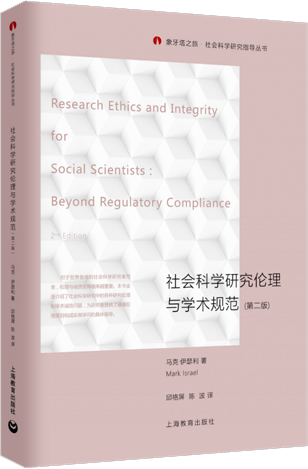 Bookcover with writing in Mandarin